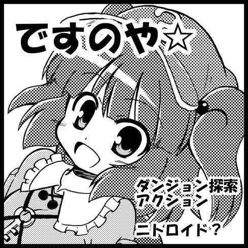 cut_nitori.jpg