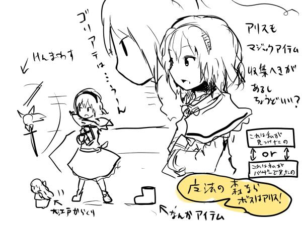 nitori_alice.jpg