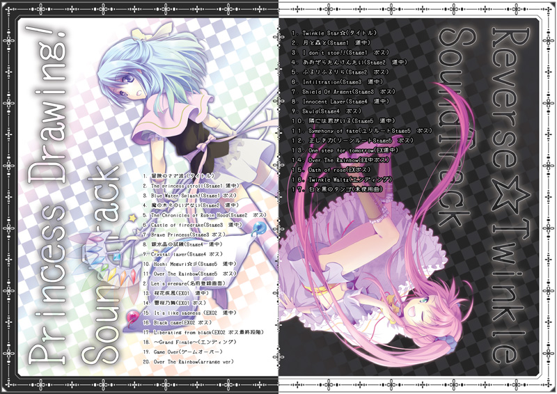 soundtrackposter.jpg